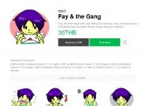 Fay & the Gang LINE Sticker
